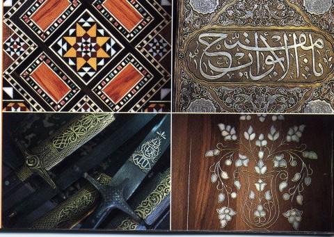 art et culture syrien artisanat traditionnel syrie afs On artisanat syrien damas