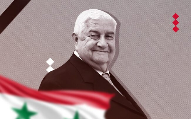 Décès Walid Al Moallem
